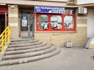Клиника имени федорова в москве официальный сайт цены на услуги