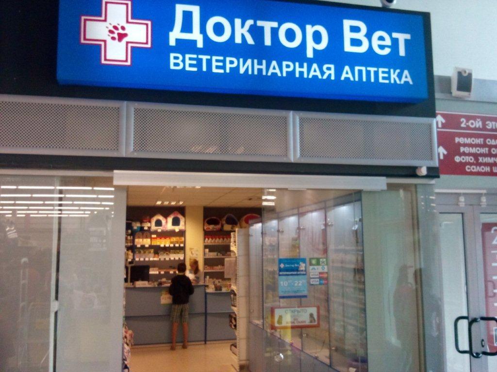 Яндекс евроопт